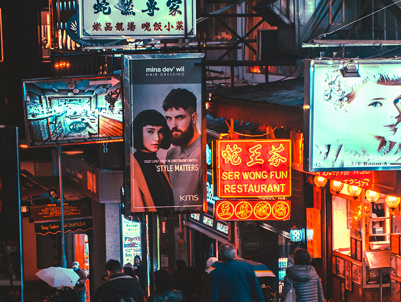 Illuminated billboards at night